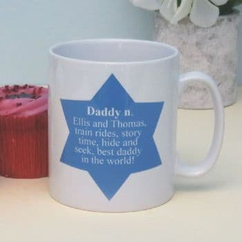 Dictionary Definition Personalised Star Mug - Ideal Personalised Gift for Him or Her, Mother's Day, Father's Day, Birthdays